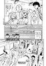 レ研-コングラッチュレイパー-(2)