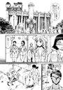 レ研-コングラッチュレイパー-(4)