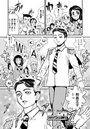 レ研-コングラッチュレイパー-(5)