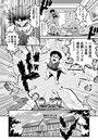 レ研-コングラッチュレイパー-(6)