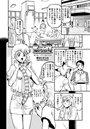 レ研-コングラッチュレイパー-(7)