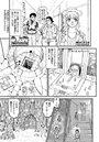 レ研-コングラッチュレイパー-(8)