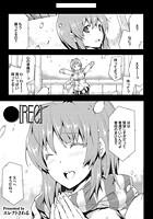 ●[REC]