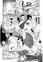 えんまちゃんのぢごく八景(単話)