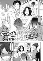 CHOOSE(単話)