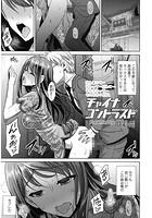 チャイナコントラスト(単話)