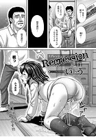 Regression(単話)