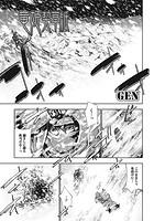 竜姫契草紙(単話) b165aisat00423のパッケージ画像