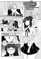快活セミナー(単話)
