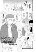 AV物語(単話)