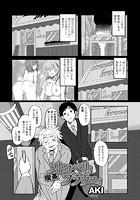 喫茶ストロベリィブラウニィ(単話)