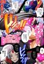 ピンクウォーズ #1 女将軍との性戦