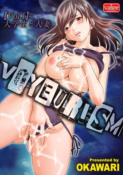 VOYEURISM【Vol.1】大学生と人妻