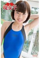 笹山りん 現女子 Vol.02 現女子185