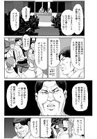 魔女ノ湯〈連載版〉(単話) b189bsngh03681のパッケージ画像