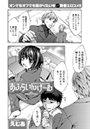 おふらいんげーむ(5)