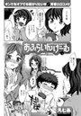おふらいんげーむ(8)
