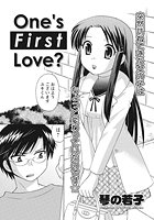 One's First Love?(単話)