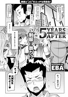 5 YEARS AFTER(単話)