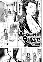 Around Queen(単話)