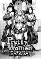 Pretty Women(単話)