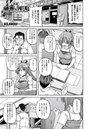 綾香の共有性活(1)