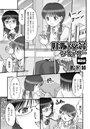 妊娠・交姦ダイアリー (2)