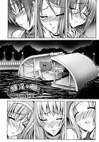 少女淫夜秘園 2 (4)