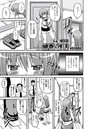 綾香の共有性活(5)