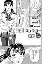 盗撮コレクター(6)