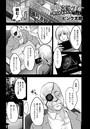 豪華客船ツアー 「狩られる女たち」 vol.6