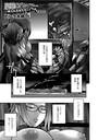 豪華客船ツアー 「狩られる女たち」 vol.8