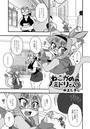 ねこかののミドリさん 3