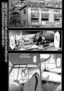 妹催眠調教マニュアル(7)