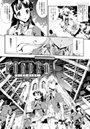 PANDRA―白き欲望 黒の希望―(2)【単話】