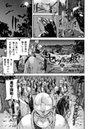 セレブラムの柩(5)【単話】