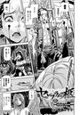 セレブラムの柩(7)【単話】