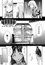 PANDRA―白き欲望 黒の希望―(8)【単話】