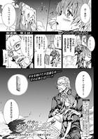 神曲のグリモワール―PANDRA saga 2nd story― 第二節 彼の者の名はダンテ・覚醒する欲望【単話】