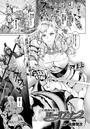白薔薇の騎士ローリアナ【単話】