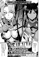 雷光神姫アイギスマギア―PANDRA saga 3rd ignition― 第九節 俊足の黒猫と鬼神女神 ヘルメス対アプロディーテ!【単話】