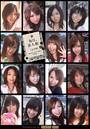 毎日、素人娘 vol.6 [完全版][エロカワ女子15人の胸熱SEXコンプリート]