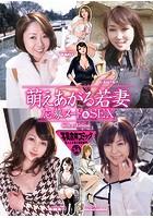 萌えあがる若妻 応募ヌード&SEX 6th.edition 写真合体コミック素人ハメ撮り現場報告