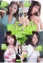 萌えあがる若妻 応募ヌード&SEX 7th.edition 写真合体コミック素人ハメ撮り現場報告