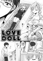 LOVE DOLL(単話)