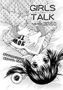 GIRLS TALK(4)