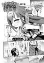 まじかるぽるて(7)