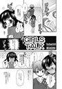 GIRLS TALK(6)