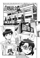 え朗読会(単話)
