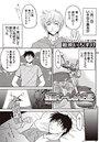 淫媚てーしょん日記 (4)